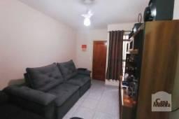 Título do anúncio: Apartamento à venda com 2 dormitórios em Indaiá, Belo horizonte cod:347751