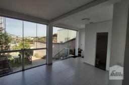 Título do anúncio: Casa à venda com 3 dormitórios em Boa vista, Belo horizonte cod:347925