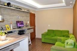 Título do anúncio: Apartamento à venda com 2 dormitórios em Letícia, Belo horizonte cod:347972