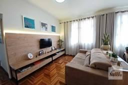 Título do anúncio: Apartamento à venda com 3 dormitórios em Caiçara-adelaide, Belo horizonte cod:347131