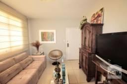 Apartamento à venda com 3 dormitórios em Santo antônio, Belo horizonte cod:270115