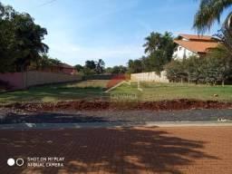 Terreno à venda, 1450 m² por R$ 410.000,00 - Condomínio Garden Villa - Ribeirão Preto/SP