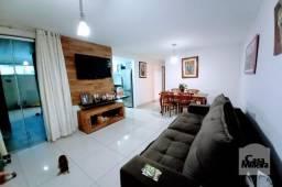 Apartamento à venda com 3 dormitórios em Floresta, Belo horizonte cod:270080