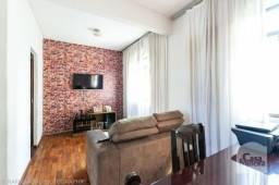 Apartamento à venda com 3 dormitórios em Caiçaras, Belo horizonte cod:267712