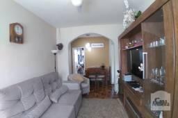 Apartamento à venda com 3 dormitórios em Sagrada família, Belo horizonte cod:270088
