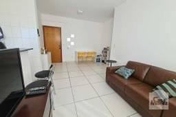 Título do anúncio: Apartamento à venda com 2 dormitórios em Santa rosa, Belo horizonte cod:346839