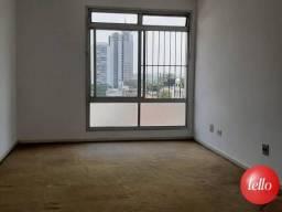 Apartamento à venda com 1 dormitórios em Pinheiros, São paulo cod:212352