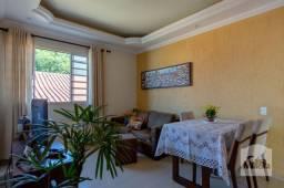 Título do anúncio: Apartamento à venda com 2 dormitórios em Copacabana, Belo horizonte cod:320505