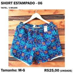 Short Mauricinho Tactel - Modelo 06
