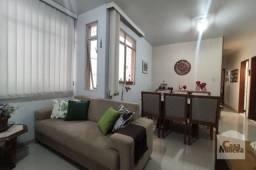 Apartamento à venda com 4 dormitórios em Santa tereza, Belo horizonte cod:270179