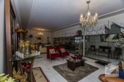 Apartamento à venda com 4 dormitórios em Lourdes, Belo horizonte cod:274020