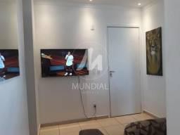 Apartamento à venda com 2 dormitórios em Jd manoel penna, Ribeirao preto cod:58759