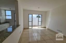 Título do anúncio: Apartamento à venda com 2 dormitórios em Novo glória, Belo horizonte cod:317070