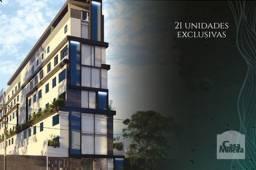 Título do anúncio: Apartamento à venda com 2 dormitórios em Barro preto, Belo horizonte cod:322316