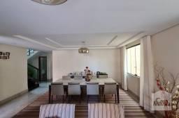 Título do anúncio: Casa à venda com 4 dormitórios em Alto dos pinheiros, Belo horizonte cod:314299