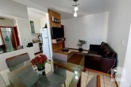 Apartamento à venda com 2 dormitórios em Jaraguá, Belo horizonte cod:322887
