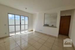 Título do anúncio: Apartamento à venda com 2 dormitórios em Novo glória, Belo horizonte cod:317066