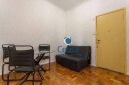 Título do anúncio: Rio de Janeiro - Apartamento Padrão - Flamengo