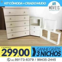 Cômoda e criado-mudo + brinde p/ decoração de quarto infantil 100% MDF a partir de R$ 225