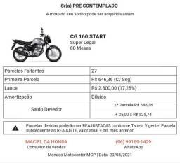 Cg 160 start cbs 2022