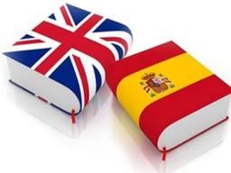 Título do anúncio: Curso de inglês e espanhol.