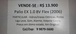 Palio EX Flex