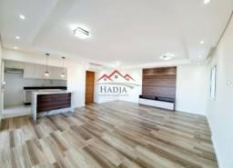 Apartamento para locação Botaniq Condominium Club - Vila Lacerda, Jundiaí - SP