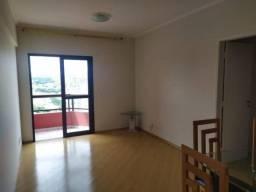 3 Dormitórios. 2 Vagas. Vila Valparaíso - Santo André. Excelente Localização !!!