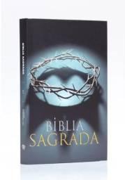 Bíblia Sagrada | ACF | Letra Média | Capa Dura | Coroa