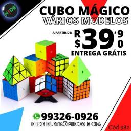 Cubo Mágico Profissional (entrega grátis)