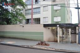 Título do anúncio: Apartamento com 3 dormitórios para alugar, 80 m² por R$ 1.150,00/mês - Vila Marumby - Mari