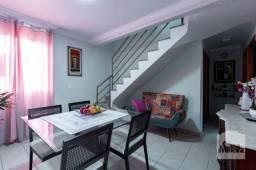 Apartamento à venda com 3 dormitórios em Alto caiçaras, Belo horizonte cod:266292