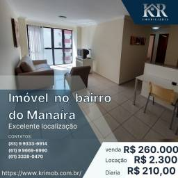 Título do anúncio: Apartamento com 2 dormitórios, 57 m² - venda por R$ 260.000 - Aluguel por R$ 2.300/mês ou