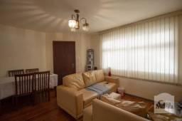 Apartamento à venda com 2 dormitórios em Jardim américa, Belo horizonte cod:266470