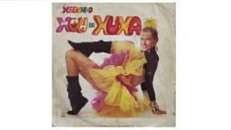 Vinil Xou Da Xuxa 2 Lp Rexeita da Xuxa Som Livre Compacto Show Disco