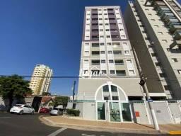 Título do anúncio: Apartamento com 1 dormitório para alugar, 40 m² por R$ 1.300,00/mês - Cascata - Marília/SP