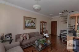 Apartamento à venda com 4 dormitórios em Nova suissa, Belo horizonte cod:258575
