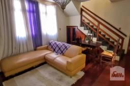 Título do anúncio: Apartamento à venda com 3 dormitórios em Fernão dias, Belo horizonte cod:323590