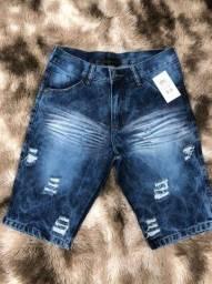 Atacadista de bermuda jeans