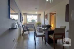 Apartamento à venda com 2 dormitórios em Nova suissa, Belo horizonte cod:324454
