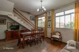 Título do anúncio: Apartamento à venda com 3 dormitórios em Padre eustáquio, Belo horizonte cod:324167