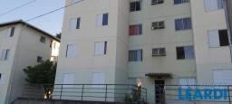 Apartamento à venda com 2 dormitórios em Capela, Vinhedo cod:602955