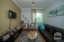 Apartamento à venda com 2 dormitórios em Heliópolis, Belo horizonte cod:323861