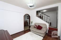 Título do anúncio: Apartamento à venda com 3 dormitórios em São lucas, Belo horizonte cod:324688