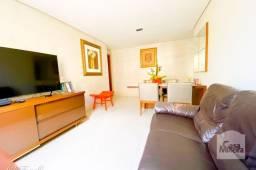 Título do anúncio: Apartamento à venda com 3 dormitórios em Carlos prates, Belo horizonte cod:347776