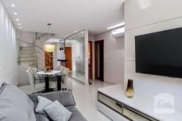 Apartamento à venda com 3 dormitórios em Alto caiçaras, Belo horizonte cod:270508