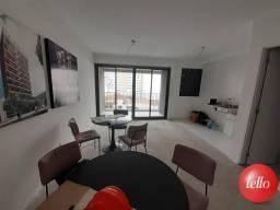 Apartamento à venda com 1 dormitórios em Pinheiros, São paulo cod:209239