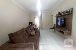Casa à venda com 3 dormitórios em Santa amélia, Belo horizonte cod:277601