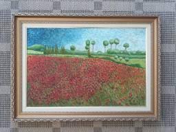 Tela Van Gogh