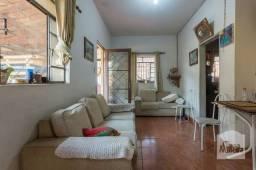 Título do anúncio: Casa à venda com 2 dormitórios em Estrela do oriente, Belo horizonte cod:348430